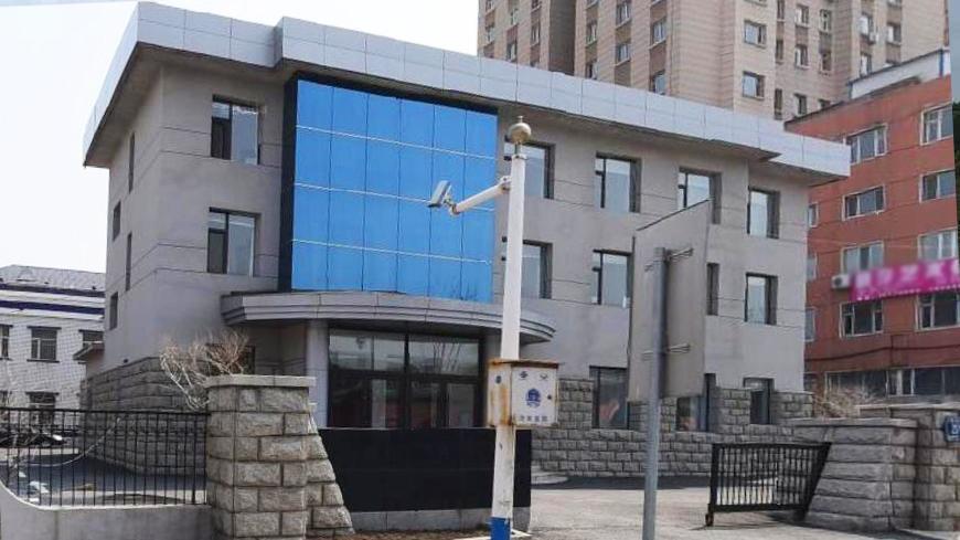 松原市人民政府驻长春办事处办公楼