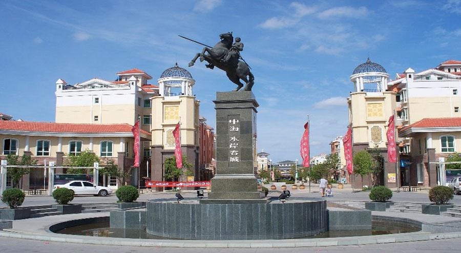 中海水岸春城小区